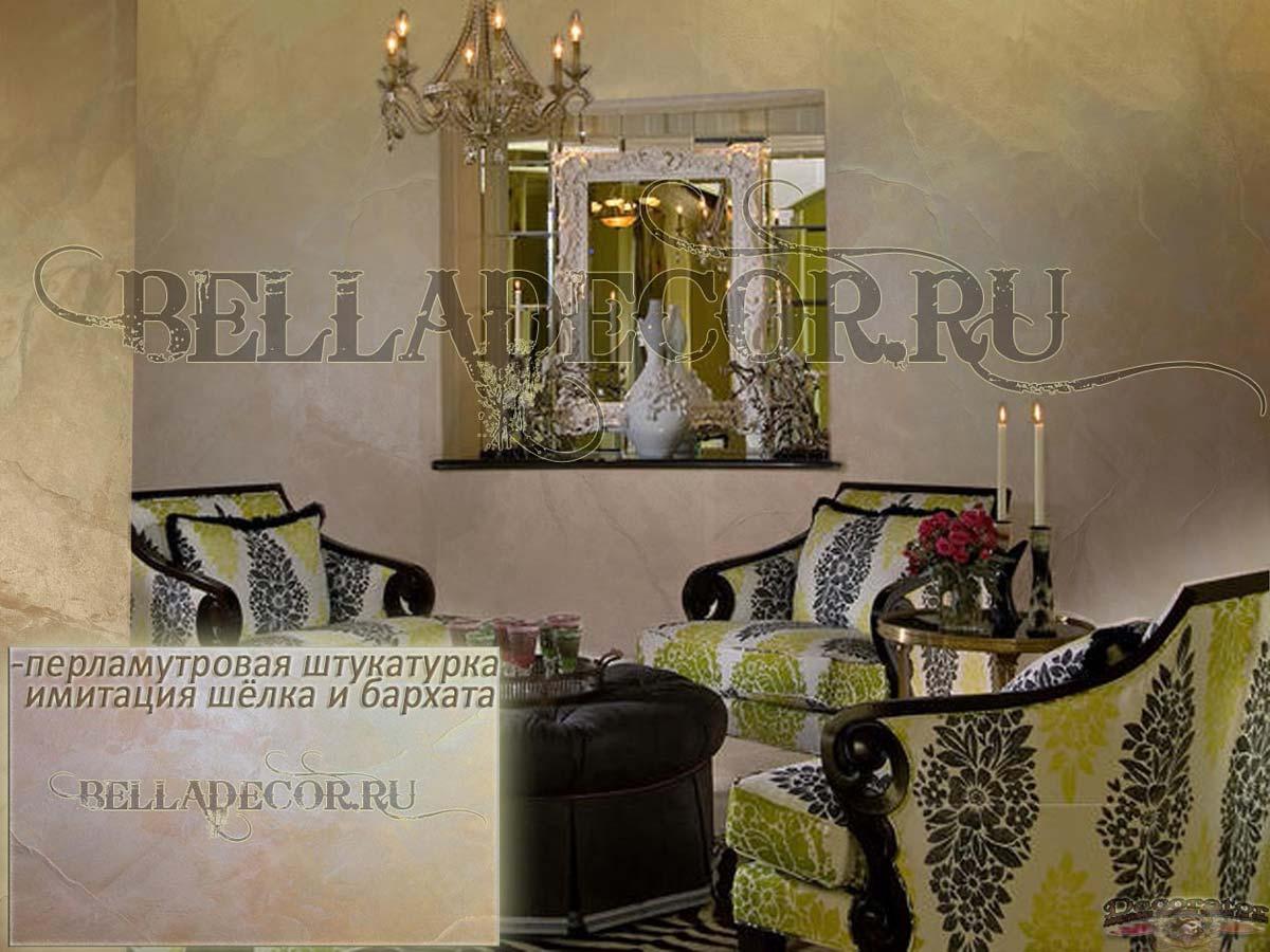 венецианская штукатурка Bella