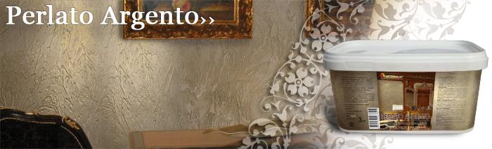 PERLATO ARGENTO -перламутровый лессирующий лак для стен